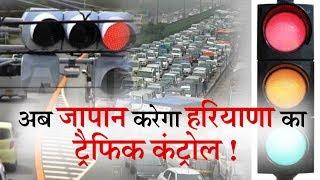 ट्रैफिक कंट्रोल के लिए नहीं होगी जवान की जरूरत    ANV NEWS