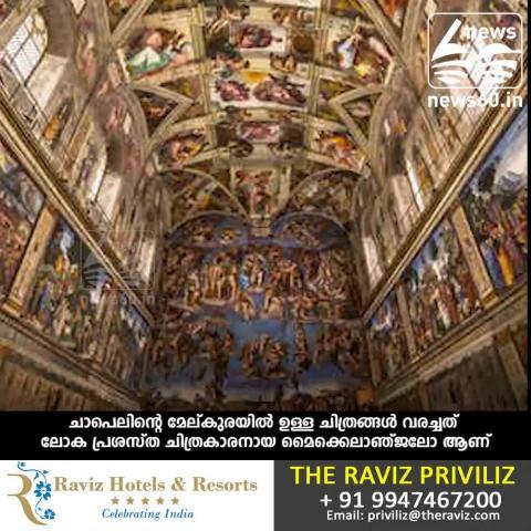 The famous Vatican Sistine chapel