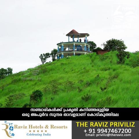 Leisure tourism in Kodikuthimala
