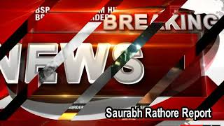 हिमाचल में BSP नेता और  RTI कार्यकर्ता Kedar Singh Jindan की हत्या से मचा हड़कंप
