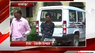 पखांजूर - बच्ची से दुष्कर्म का मामला  - tv24