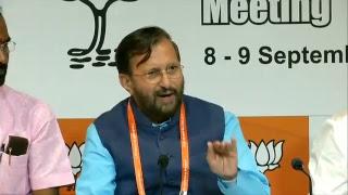 Press Briefing by Shri Prakash Javadekar at Ambedkar International Center in New Delhi
