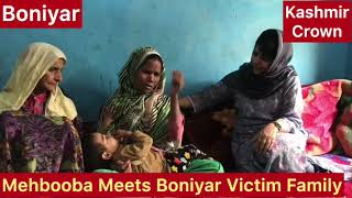 #BaramullaMinorMurder Pdp President Mehbooba Mufti Meets Victim Family Of a Girl Murdered in Boniyar