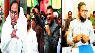 AIMIM Ki Government Telangana Mein ? | Asaduddin Owaisi And Akbaruddin Owaisi |