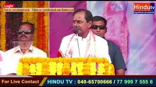 Husnabad TRS asheervada sabha // HINDUTV LIVE //