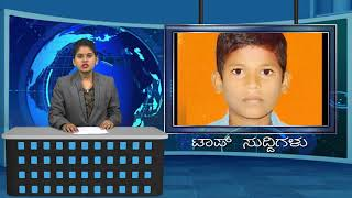 Top News SSV TV 09/09/18