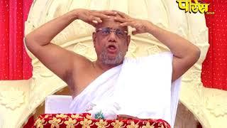 PP. Srimad Vijayratn Sunder Surishwar Ji | Ep -34