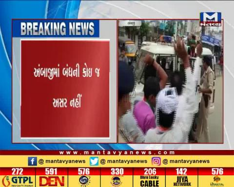 In Ambaji congress try's to shut The markets and roads due to Bharat Bandh