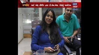 """Singer Mirande Sang Bhakti Song at """"Aavo re Aavo Mahavir Naam Laiye"""" Programme"""