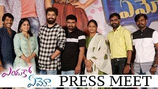 Enduko Emo Movie Press Meet | Nandu | Punarnavi Bhupalam | Noel Sean | 2018 Latest Telugu Movies