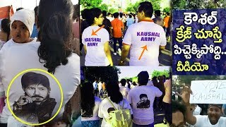 Kaushal Craze Revealed | Kaushal huge following Video | Bigg Boss 2 Telugu | Kaushal Army 2k RUN