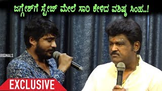 Vasishta N. Simha Speech at 8MM Kannada Movie | Top Kannada TV