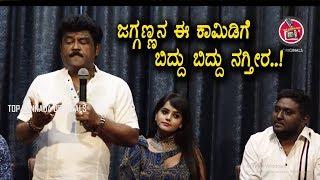 Jaggesh Very Funny Speech @ 8MM Kannada Movie Event   Jaggesh Comedy   Top Kannada TV