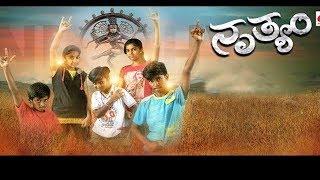 NRUTHYAM Kannada movie   Drama Juniors Fame   Top Kannada TV