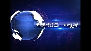 Abtak Channel LiveJamnagar : Lokdarbar Organized   At Police Branches