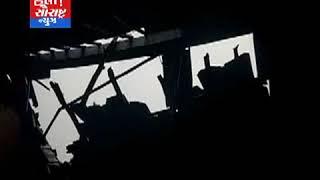માળિયાના જુથળ ગામમાં વરસાદના કારણે બેમકાન ધરાશય ઘર વખરીને નુકશાન