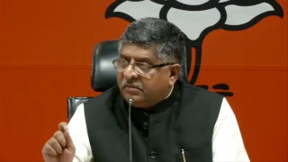 Violence created by Congress is not an acceptable form of protest : Shri Ravi Shankar Prasad