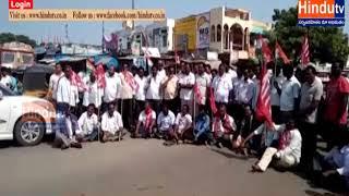 kammam bharath bandh//HINDUTV LIVE//
