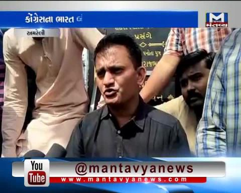 Paresh Dhanani on Bharat Bandh in Amreli