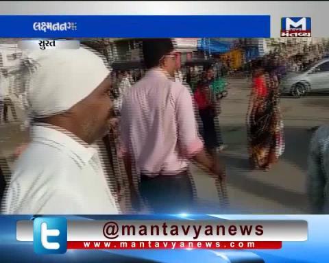 In Surat congress shuts down the markets : Bharat Bandh