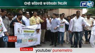 भारत बंद आंदोलनाला नगरमध्ये मोठा प्रतिसाद