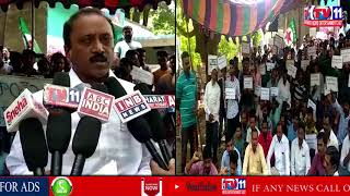MOTOR UNION EMPLOYEES DHARNA IN FRONT OF RAILWAY STATION AT VISAKA
