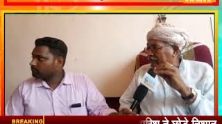 DPK NEWS - खास मुलाक़ात    गंगाराम खटीक , पिलिबंगा विधानसभा , हनुमानगढ़
