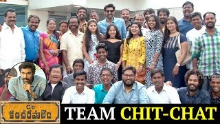 Rana Daggubati Interview with C/O Kancharapalem Movie Team || Rana Daggubati