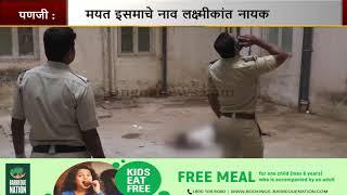 Man Falls To Death Under Mysterious Circumstances At Panjim