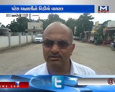 Amreli - Viral Video of Paresh Dhanani forces Schools to shut during Bharat Bandh