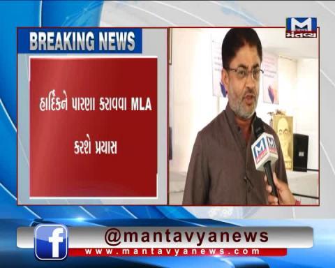 Congress MLA Lalit Vasoya meets Hardik Patel