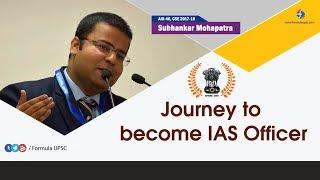 Journey to become an IAS Officer | Subhankar Mohapatra | AIR-46, CSE/IAS 2017-18