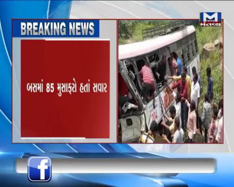 Kondagattu bus accident: 46 pilgrims killed in Telangana as TSRTC bus falls into gorge