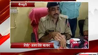 मैनपुरी - अवैध शराब के कारोबार के खिलाफ पुलिस ने चलाया अभियान  - tv24