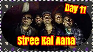 Stree Movie Box Office Collection Day 11 (video id - 371d969f7c30c0)