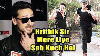 Hrithik Roshan Mere Liye Sab Kuch Hai | Tiger Shroff On Hrithik Roshan