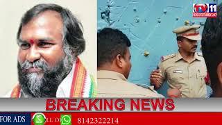 CONGRESS LEADER JAGGA REDDY ARRESTED FOR PASSPORT FRAUD | DCP SUMATHI PRESS MEET