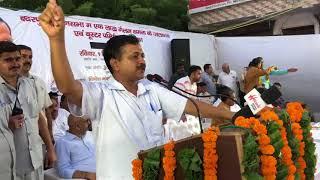 Delhi CM Arvind Kejriwal Inaugurated booster Pump & Underground Reservoir in Badarpur