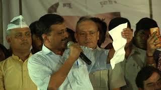 Delhi CM Arvind Kejriwal Speech at Jan Adhikar Rally