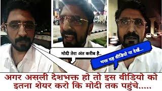 इस हिन्दू भाई ने BJP और मोदी की धज्जियां उड़ा डाली... भक्त रहें दूर।