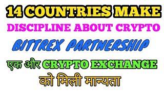 CRYPTO NEWS #184    CRYPTO DISCIPLINE, BITTREX, CRYPTOFACIL, GMO COIN, CRYPTO CERTIFICATION PROGRAM