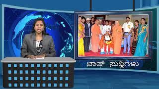 Top News SSV TV 10/09/18