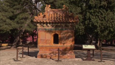Drawing inspiration from ancient Beijing