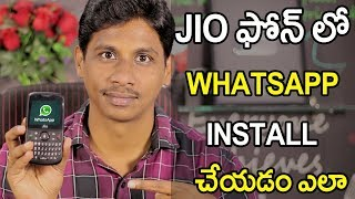 Watch How to install whatsapp in Jiophone and Jio Phone2    (video id -  371d969d7b34c8) video - Veblr Mobile