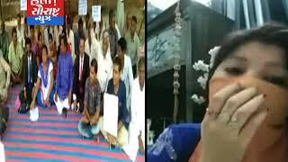 જામનગર-મહિલા એ બાબા સાહેબ આંબેટકાર પર ટીપણી નો વિડ્યો વાયરલ થતા દલિત સમાજ ના ધારણા