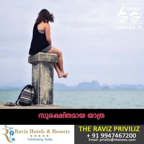 Travelling places for women