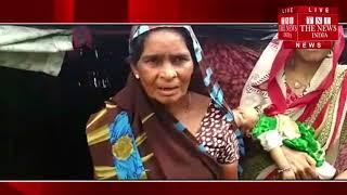 [ Fatehpur ] फतेहपुर में आखिर इन गांव वासियों कब तक छला जायेगा / THE NEWS INDIA