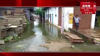 [ Datia News ] मध्यप्रदेश के दतिया में  लगातार हो रही बारिश आफत बनी / THE NEWS INDIA