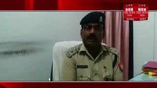[ Sambhal ] संभल में पुलिस ने महिला सहित तीन पशु तस्कर को किया गिरफ्तार / THE NEWS INDIA