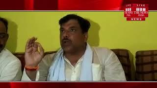 [ Ghaziabad ] आम आदमी पार्टी के उत्तर प्रदेश प्रभारी और राज्यसभा सांसद संजय सिंह गाजियाबाद पहुंचे